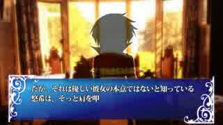 【遊戯王】主人公達のマギカロギア09