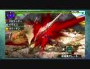 【モンハンXプレイ動画#4】中途半ターが逝く!VS上位クック先生
