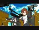 艦ダムBF「幸運の女神」 thumbnail