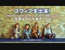 だがしかし ニコニコ生放送~ミッドナイト DA・GA・SHI SHOW!~第1回 (2/2)