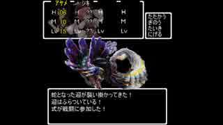 【ゆっくりCOC】復讐鬼にご用心パート13・終