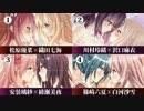 動画ランキング -【百合かぽー】百合ップルアンケート【Sheer White Lilies】