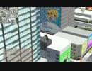 【幕末オンライン】大通り公園スカイハイ