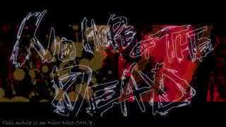 【UTAUカバー】NO HOPE OF THE DEAD【ディル】 thumbnail