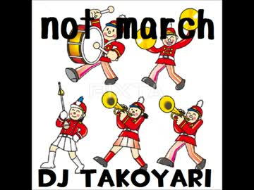 not march
