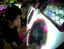 【maimai】uroco@991/24OshamaScramble!MASTER  RANK SSS