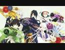 【MMD刀剣乱舞】凛として咲く三条【三条派】 thumbnail