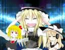 RAIN☆ thumbnail