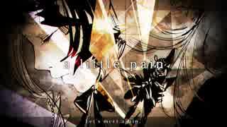 【オリジナルPV】a little pain / OLIVIA 【歌ってみた☁】