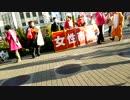 京都市市長選の選挙活動がカオスすぎる件 Part1