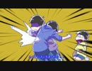 【おそ松さん】次男四男五男でUTOPIA②【偽実況】 thumbnail