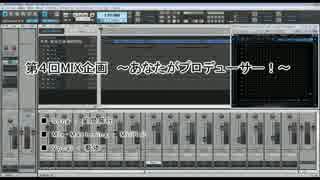 【第4回MIX企画】星間飛行【feat. 藍依】