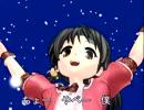 【ボカロネット】Daikanpa【歌愛ユキ】 オリジナル曲