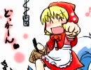 【MUGEN】第二審セルハラ訴訟勝訴争奪男女対抗団体戦【エンディング】 thumbnail