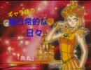 【MAD】3話「烏丸」【はじおう】