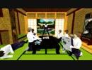 【MMD刀剣乱舞】長谷部の長谷部による長谷部の為の会議【寸劇】 thumbnail