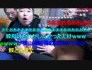 20160125 暗黒放送 嘘とわかったら許さんぞ!放送 6/6