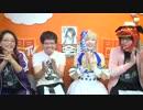 ミラ・渚・ケンちゃんの白猫やらニャイト#11【闘TV(火)①】後半