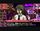 【ダンガンロンパ2×ネクロニカ】ネクロンパ3-4【ゆっくりTRPG】