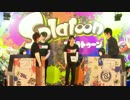 【Splatoon甲子園2016】 北海道地区大会決