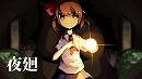 [夜廻]ゆっくり実況プレイ[第七話]~少女と針とゲロと~ thumbnail