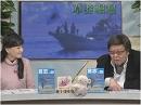 【ニュースPick Up】宜野湾市長選挙と参議院選挙、選挙の結果とこれからの動き[桜H28/1/26]
