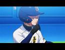 ダイヤのA -SECOND SEASON- 第42話 轟球