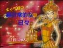 【MAD】6話「鈴にゃん」【はじおう】