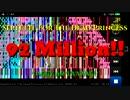 [BLACK MIDI] Septette For The Dead Princess 92 Million
