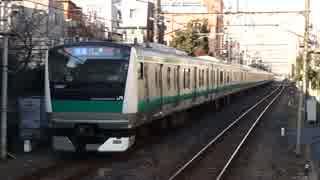 十条駅(JR埼京線)を発着する列車を撮ってみた