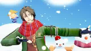 【MMD刀剣乱舞】御手杵くんで好き!雪!本気マジック【赤マフラー最高】
