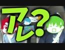 第94位:【旅動画】ぼくらは新世界で旅をする Part:2【中国拉麺編】 thumbnail