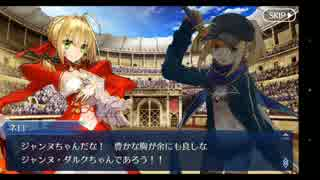 Fate/Grand Orderを実況プレイ セイバースレイヤー 激闘編