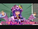 第73位:【東方MMD】 英語をStudy!  thumbnail