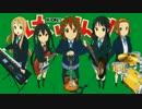 【MIDI】けいおん! OPより Cagayake!GIRLS (FULL ボーカル付き)