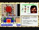 【ウルティマ6 〜偽りの予言者〜(PC-98版)】を淡々と実況プレイ part44