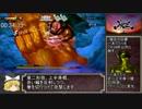 【RTA】朧村正_百姫編_難易度死狂_1時間16分20秒_Part2/5 thumbnail