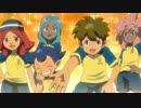 【実況】超宇宙サッカーやろうぜ!!《イナズマイレブン2》epilogue1