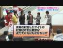 第8回 アディーレ弁護士×よしもと芸人コラボイベント!「おっ得!知っ得!ほぉ~律相談所!!」