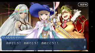 Fate/Grand Orderを実況プレイ セイバースレイヤー 覚醒編