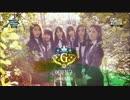 [K-POP] GFriend - Up Next + Trust + Rough (Comeback 20160128) (HD)