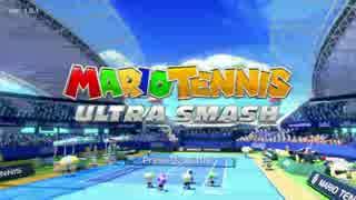 【実況】マリオテニス界のWiiンブルドンでU勝してテニサーの姫になる!0