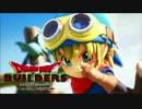 【実況】ドラゴンクエストビルダーズ 製品版 #1 thumbnail