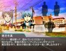 【黒バスDX】アイテムチェイス Part.01