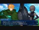 【Fate/Grand Order】 森の狩人  【幕間の物語】