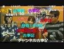 20160128 【愛甲猛×横山緑】野良犬の穴!【激ヤバトーク】 2/3