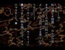 晦 つきこもり 前田和子 五話目「降霊」