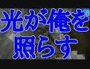 サムネ:ギスギスクラフト海賊編リベンジpart1