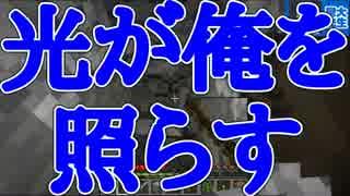 【Minecraft】ギスギスクラフト海賊編リベンジpart1【マルチ実況プレイ】