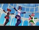 【MMD】Girls (UTAU三人娘:紫苑式デフォ子・テト・モモ)